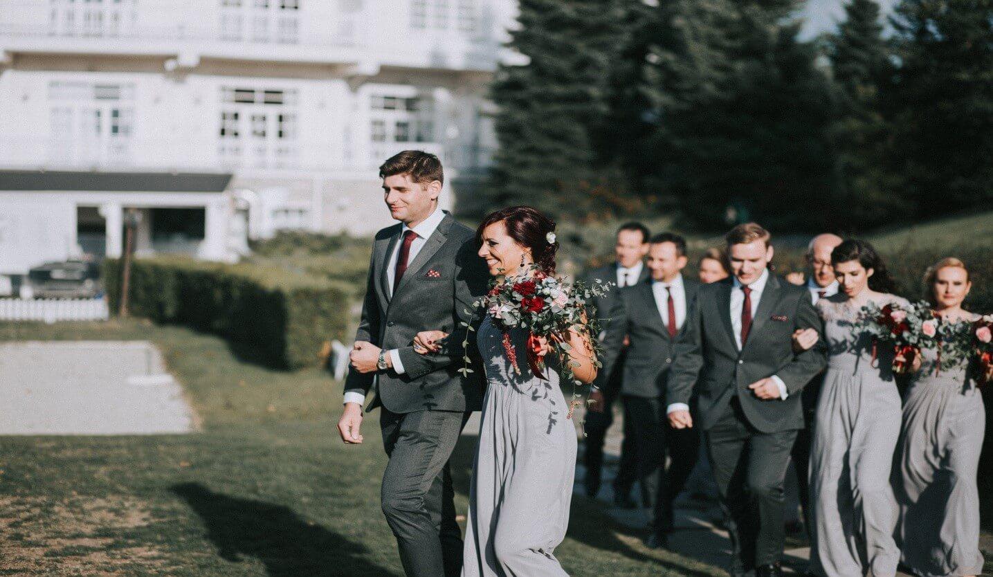 сватба-церемония